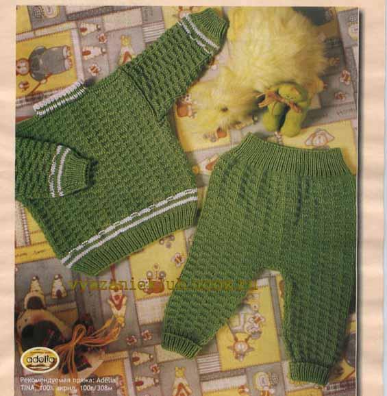 Вяжем для малыша штанишки